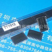 TONTEK通泰代理TTY812 12键电容触摸IC防水抗干扰12通道触摸芯片通泰原装