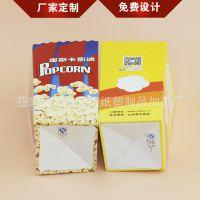 本厂专业生产 鸡米花纸盒 爆米花盒 设计印刷加工一条龙 定制logo