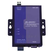 485串口服务器 232转485转接器 光电隔离485中继器 双用功能抗干