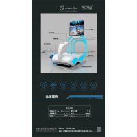 广州VR厂家,北京VR设备厂家,深圳vr设备多少钱,郑州vr厂家