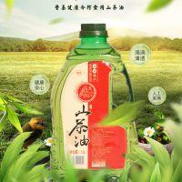 福伦头道山茶油1.5L*2纯有机茶籽油一级植物食用月子油母婴茶树油