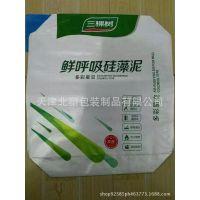 厂家直销PE方形化工包装袋 化工方方底包装袋
