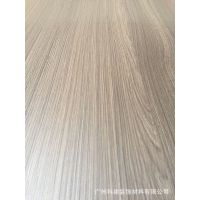 伊美家防火板灰榆木2014066NT天然木皮面耐火板装修家具胶合板