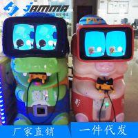 佳玛虚拟现实影片vr体验馆自助式升降转动影院儿童VR设备厂家直销