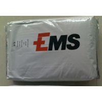 聚酰胺PA6 瑞士EMS BGZ-30/2 加玻纤30%
