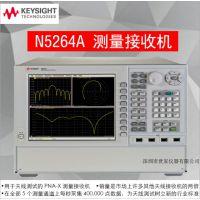 Agilent Keysight N5264A用于天线测试的 PNA-X 测量接收机