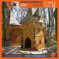 定制户外大型木质城堡 儿童攀爬游乐木屋 户外木质主题城堡组合