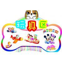 约克澄海玩具全国工厂一手货源