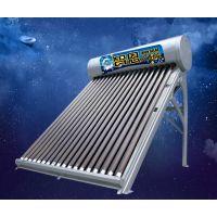 太阳能热水器智恩热水系统小区别墅阳台壁挂系统