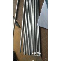 304 316 321 2205 347H 904L不锈钢管 精密管 毛细管 仪器设备管道