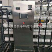 双级反渗透设备厂家直销可按要求定制 2吨反渗透设备