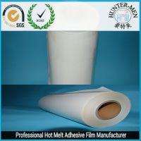 豪特美供应TPU聚胺酯热熔胶电子元件粘合用途广