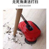 家用扫地机