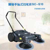 武汉咸宁手推式扫地车、工厂车间道路扫地车、物业小区用扫路地车
