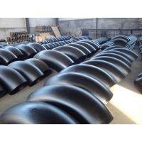 宏正科现货供应DN80无缝弯头 DN900焊接弯头 变径弯头