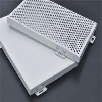 铝单板厂家供应外墙铝单板幕墙氟碳冲孔铝单板