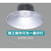 LED鳍片工矿灯150W200W天棚灯球场仓库厂房工厂车间照明天棚吊灯