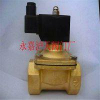 濮阳市厂家直销先导式电磁阀DF-16C DN40  液用电磁阀供应