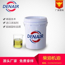 庆阳柴油机油价格 cd40柴油机油用处 德耐尔润滑油