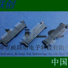 SATA 7+15PIN母座-单排180度立式DIP插板 ROHS耐高温