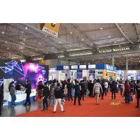 2019第19届中国成都国际社会公共安全产品与技术展览会