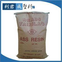 ABS原料 宁波台化AG15E1 高光泽 高刚性原材料  电子电器外壳