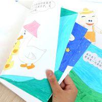 幼儿园宝宝自制绘本diy故事书亲子材料包儿童手工图书制作