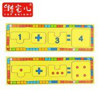 特宝儿早教儿童积木多功能数字运算盒宝宝幼儿园教具学习盒益玩具