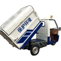 全密闭结构防水防漏箱体设计 金尔惠挂桶式电动环卫车 饭店垃圾收集车