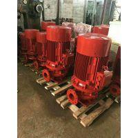 厂家视频多级泵XBD3.4/20-80L(W)管道消防泵应用/加压泵新标CCCF认证
