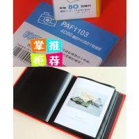 相册小本7寸6寸韩创意微信照片打印插页式影集小款简易册迷你