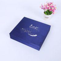供应中高档包装盒创意纸质礼品盒包装礼盒定做