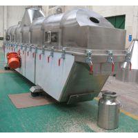 ZLG系列振动式流化床干燥机