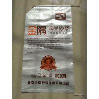 石膏粉包装袋FFS袋 高端PE材质包装阀口袋防潮防水定制方底袋