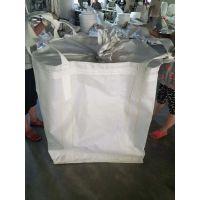 厂家直销吨袋90.90.110CM上面敞口.集装袋编织袋运输包装袋