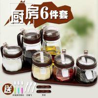 宽口按压式调料瓶生活实用玻璃调味罐厨房带盖盒子套装带手柄多色