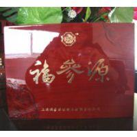 亮光油漆礼品盒 钢琴漆烤漆礼品盒