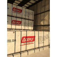 山东临沂胶合板生产厂家 18厘三聚氰胺基板 家具板 杨桉基材 多层板 免漆生态板