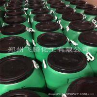 厂家直销硅丙乳液 内外墙乳液 防水涂料乳液 乳胶漆乳液 现货供应