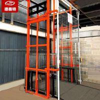 简易货梯导轨式升降货梯电动升降平台厂房液压举升机固定式升降机10吨-100吨