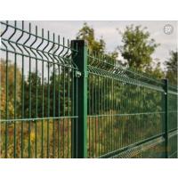 桃型柱金属浸塑护栏网