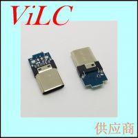 三星S8短体TYPE C公座-USB 3.1TYPE C公头-带板