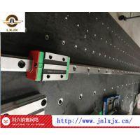 国产直线导轨厂家直销代理商拿货价格低 高精度P级线性滑轨现货 LG系列HG系列直线导轨