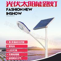 山东太阳能路灯厂家直销LED太阳能户外防水防雷爆款灯