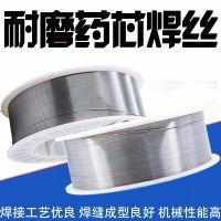 CHR107堆焊耐磨合金焊条厂家