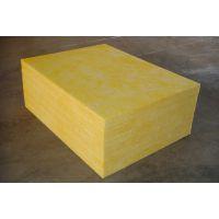 批量价优优质岩棉板 墙体吸音 高负载优质岩棉板