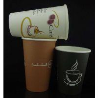 邢台一次性纸杯厂家定制 广告纸杯定制 促销广告纸杯可印logo