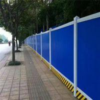 建筑工程围墙 建筑施工铁皮围挡 隔离带栏杆模型