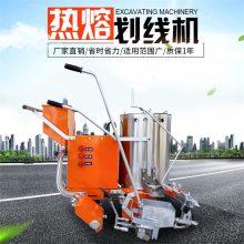 YTHX100熔料式马路热熔划线机 天德立熔料划线一体机