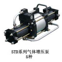赛思特供应赛思特气动增压泵(气气增压泵-气液增压泵)